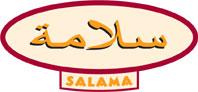 Höhenrainer-Putenwurst-Halal-Geschichte-Salama-Logo