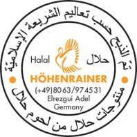 Siegel-Halal-Zertifikat-Halal-Produkte-Muslime-Halal-Lebensmittel--Muslime